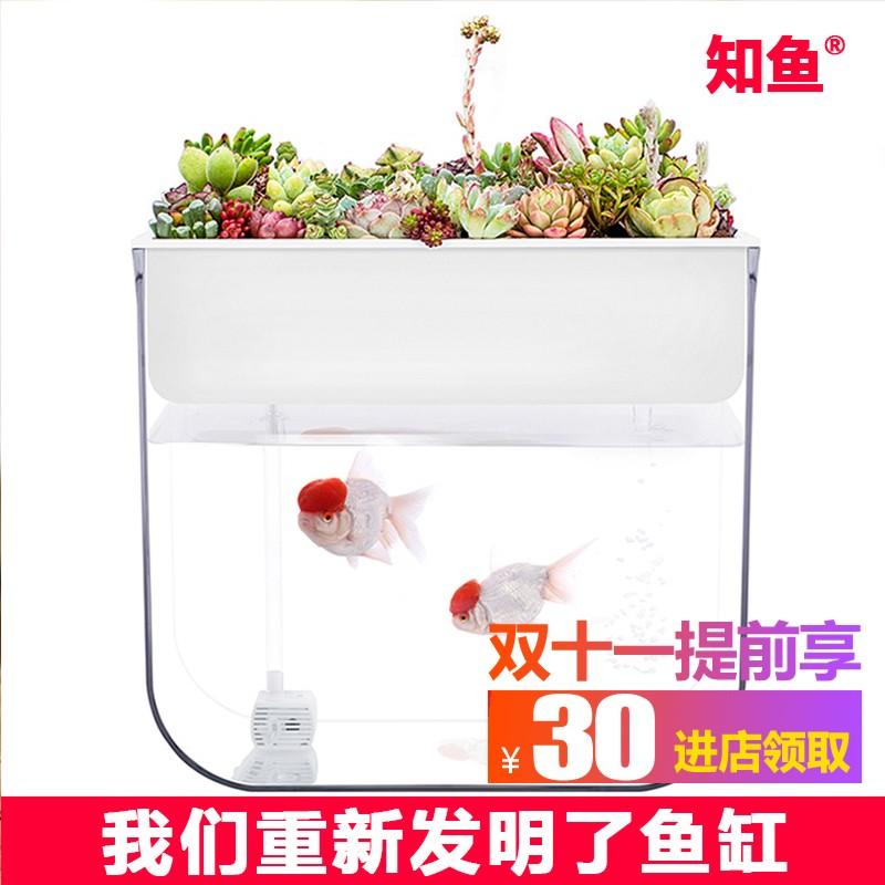 鱼缸水族箱塑料