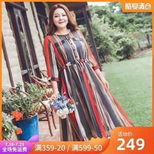 MsShe加大码女装2019新款夏装撞色条纹抽绳雪纺连衣裙M1823017