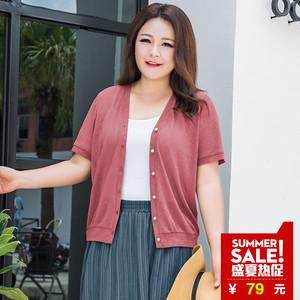 MsShe加大码女装2018新款夏装 无领短袖针织开衫外套M1823343