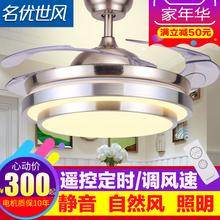 吊扇灯餐厅风扇吊灯现代简约带电扇的静音卧室客厅家用隐形风扇灯
