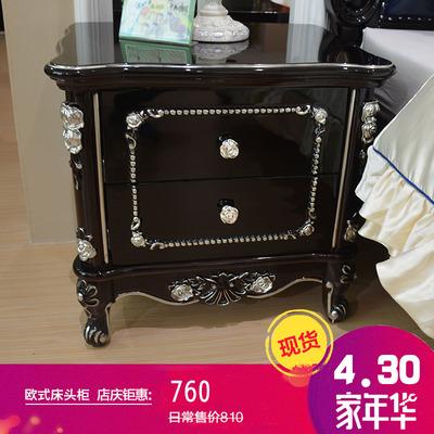 实木床头柜橡木欧式是什么档次