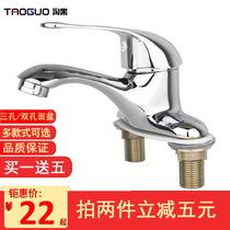 1791铜卫生间浴室柜洗手洗脸面盆冷热水单孔水龙头59A惠达卫浴全