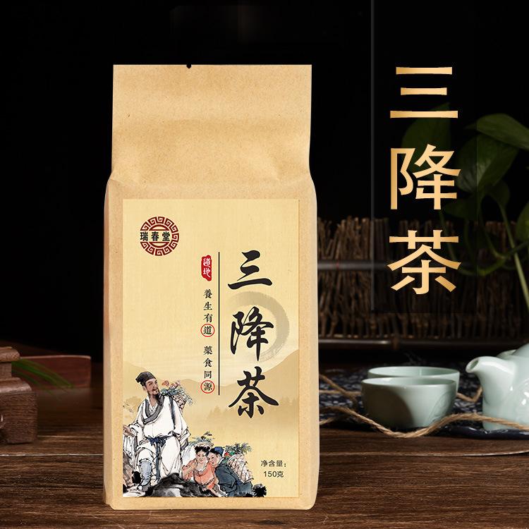 Травяной чай Артикул 581969508731