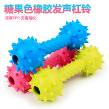 Pet Toys Bite Resistant Toy Teddy Toy Dog Tooth Cleaning Rubber Dumbbell Cat Toy Dog Toy