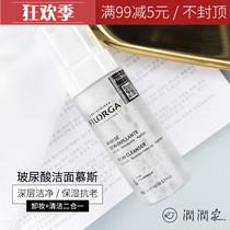 法国 Filorga/菲洛嘉玻尿酸卸妆洁面慕斯泡沫洗面奶150ML 抗氧化