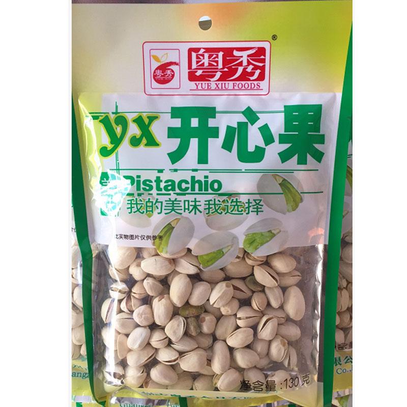 干果开心果坚果零食特产炒货130g粤秀食品袋包邮3