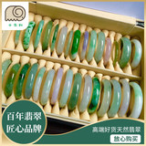 Natural Myanmar A cargo yang green ice seed clear water spring color is ring Guifei round bar factory direct sales jade jade bracelet