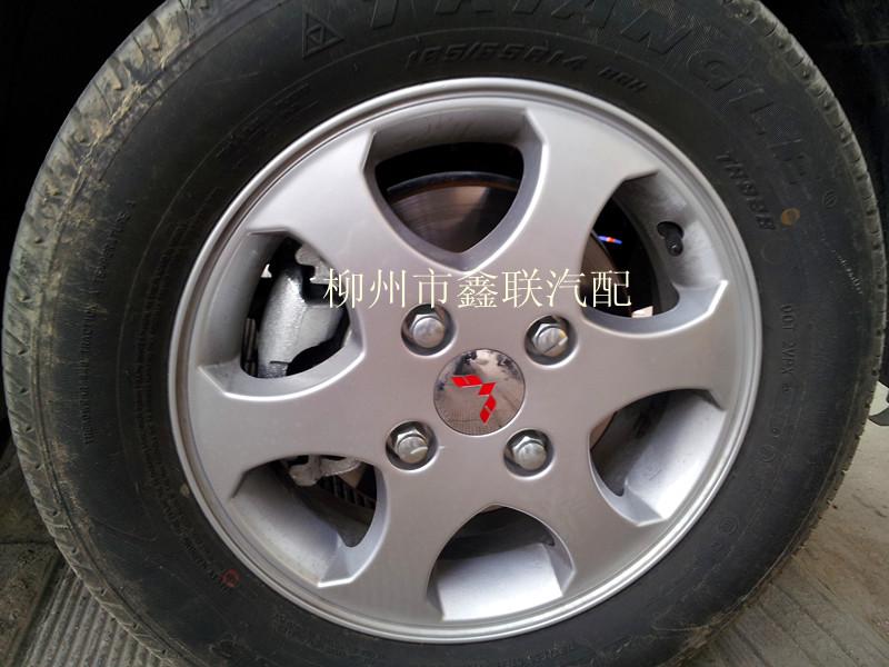 正品轮毂铝圈