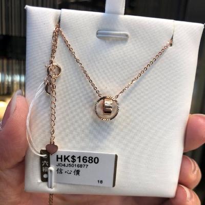 香港专柜六福珠宝18K玫瑰色黄金女款项链双环套链礼物