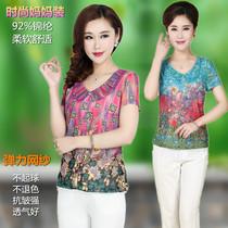 天天特价中年女装夏修身短袖T恤品牌折扣时尚大码妈妈装蓝荷叶领