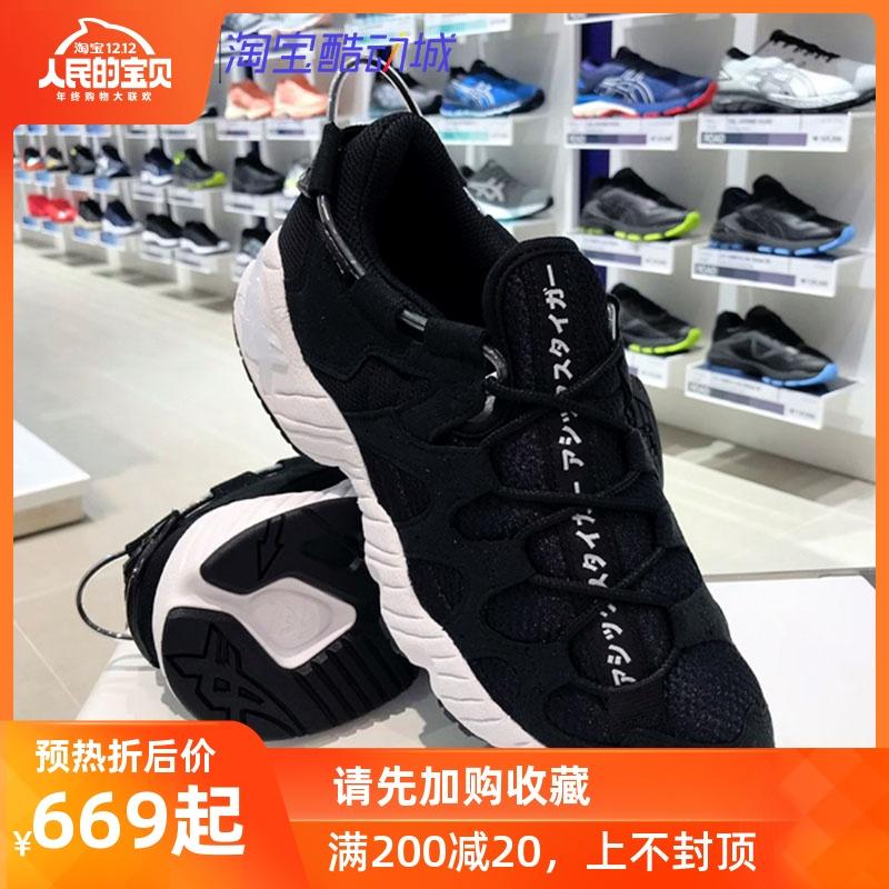 ASICS亞瑟士tiger男鞋gel-mai休閑鞋運動鞋跑步鞋女鞋2018新款