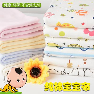 纯棉布料床品布料最新报价