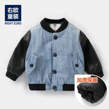 儿童宝宝小童棉衣U11331 韩版 男童加厚夹棉棒球服外套冬装 秋冬童装图片