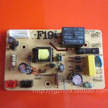 苏泊尔电饭煲配件CFXB50FZ16Q-75 CFXB40FC835-75 电源板主板