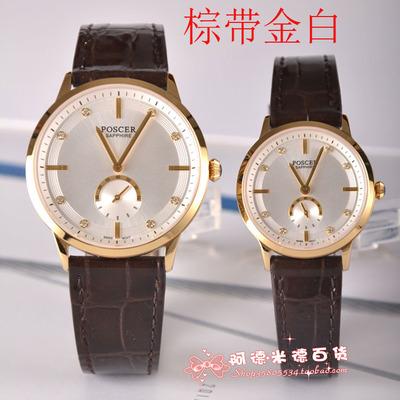 宝时捷男式手表