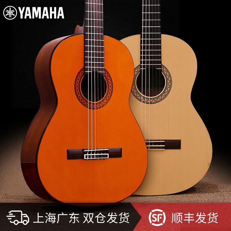 古典吉他兒童
