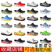 洞洞鞋女夏季沙滩鞋防滑软厚底凉鞋韩版学生情侣大码护士包头拖鞋