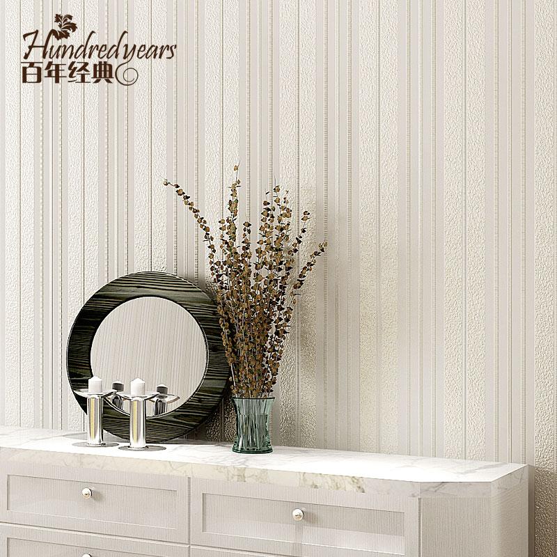 无纺布壁纸客厅简约现代背景墙 竖条纹墙纸 卧室3d立体浮雕精压强