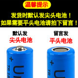 18650 lithium battery large capacity 4800 3,7v4, 2v strong flashlight headlight small fan battery charger