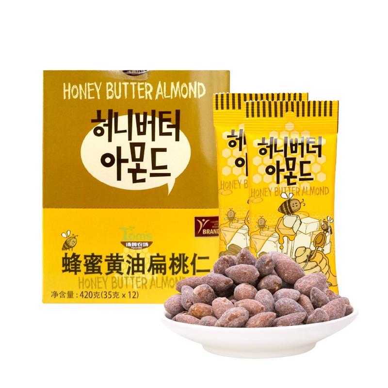 韩国进口坚果汤姆农场蜂蜜黄油扁桃仁35g*5包 巴旦木味坚果零食果