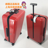 salsa air rimowa