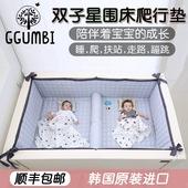 GGUMBI双子星安全护栏爬行垫游戏围栏婴儿床爬爬垫加厚 韩国进口