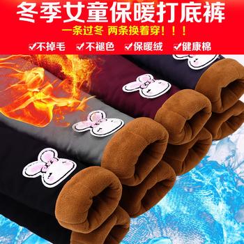 女童加绒加厚三层宝宝3保暖冬季4外穿儿中小童弹力打底棉裤5-8岁