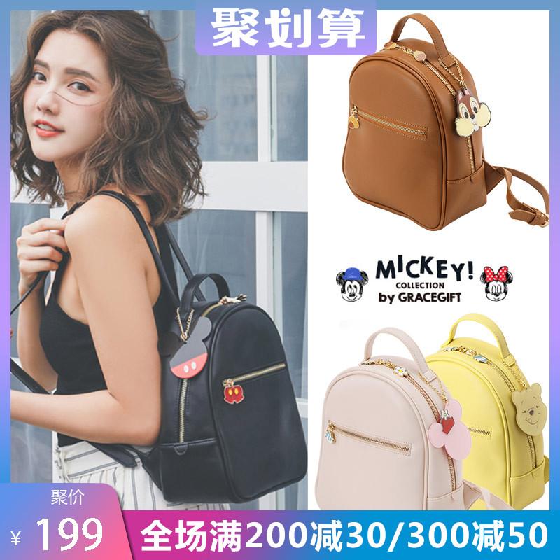 Grace gift迪士尼可爱小包包迷你双肩包小背包学生小清新女士包包