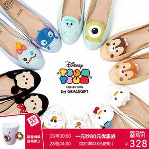 Grace gift迪士尼Disney Tsum Tsum电绣卡通娃娃鞋休闲平底鞋女