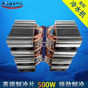 diy半导体制冷套件XD-2070鱼缸电子制冷器鱼缸冷水机 鱼缸制冷机