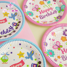 Children's birthday theme tableware baby full moon full year dinner, table decoration supplies, Party cups, disposable cups