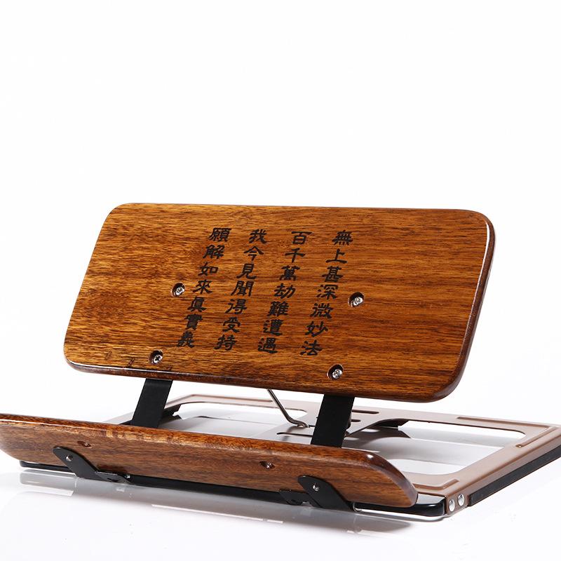 佛具佛教用品  佛堂供具  经书架 铁木经架