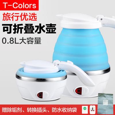 旅行电热水壶小容量