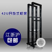 江浙沪包邮米2机柜42U服务器机柜A26642图腾机柜商城正品