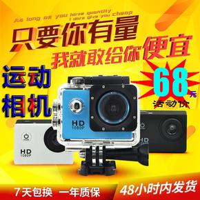 防水運動相機GO5米狗微型數碼DV航拍頭盔攝像機摩托車行車記錄儀