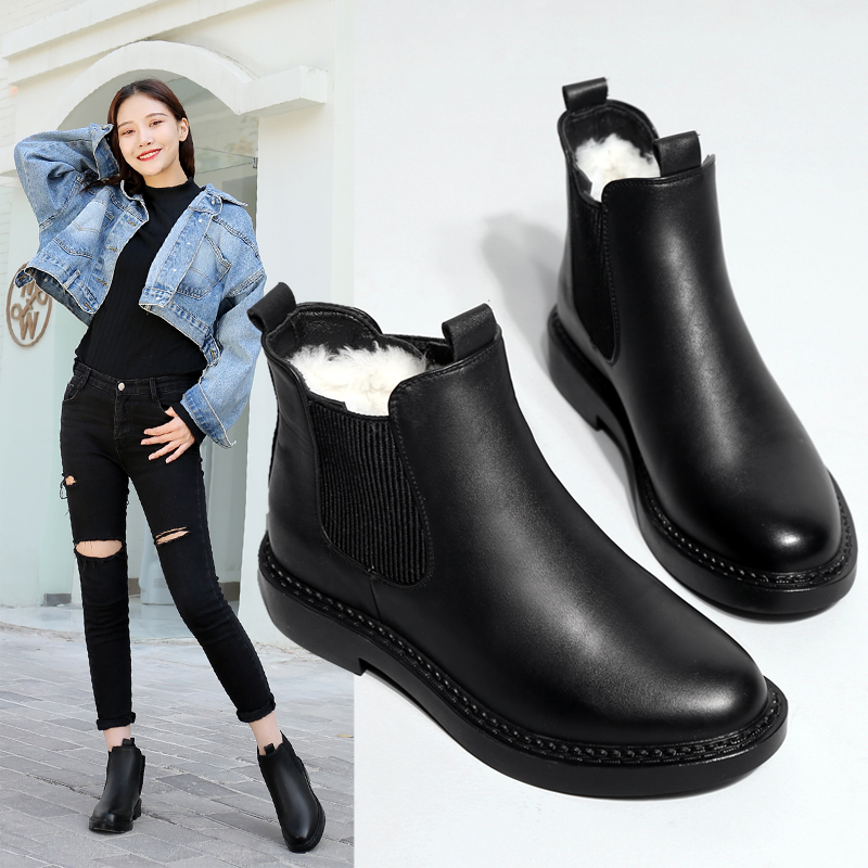 2018新款秋冬平底短靴女切尔西女靴子真皮裸靴保暖羊毛马丁靴女鞋