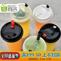 Business Ji 90 caliber injection cup lid jetable paper cup lid coffee cup milk tea cup lid round plastic cover custom