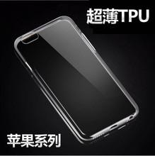 iphone6s 7 8plus 5S 4代TPU超薄苹果X透明手机壳软硅胶套批发