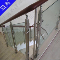 Barre de maintien en verre balustrade support en acier inoxydable colonne balcon colonne-support en verre suspendu colonne LZ1004