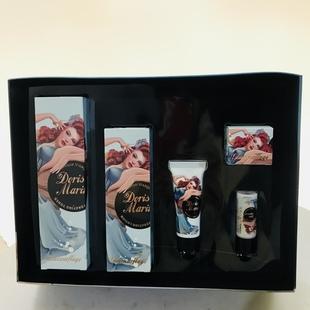正品格兰玛弗兰多丽丝海洋能量补水净化套装洁面+水+乳+精华+面霜