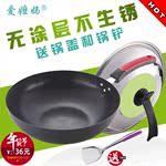 炒锅不生锈无涂层铁锅不粘平底锅家用纯铁电磁炉燃气通用大勺32cm