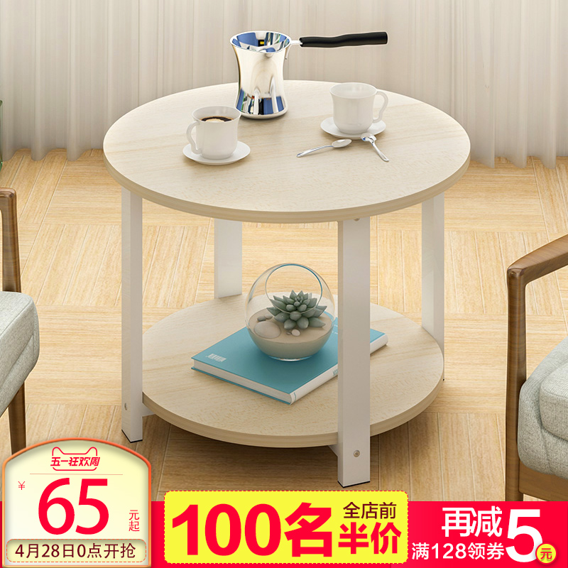 沙发桌边桌客厅