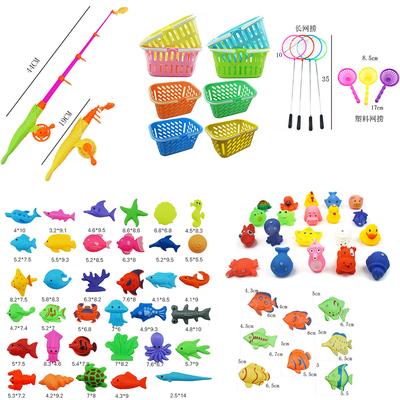 散装钓鱼玩具配件广场儿童益智宝宝小猫戏水磁性钓鱼玩具池A