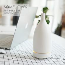 陶瓷超声波香薰加湿器家用静音卧室空气加湿器迷你办公室桌面小型