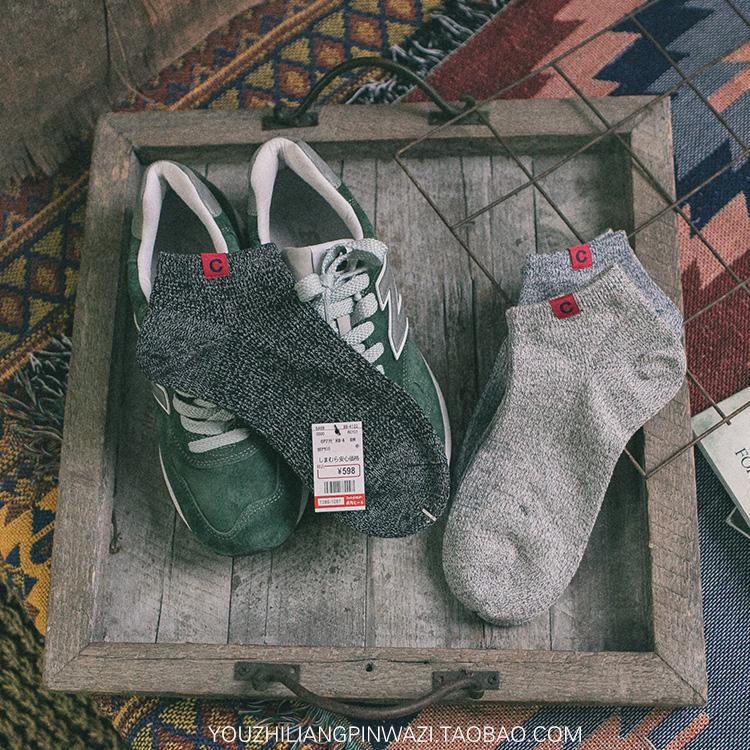 潮流棉质船袜子