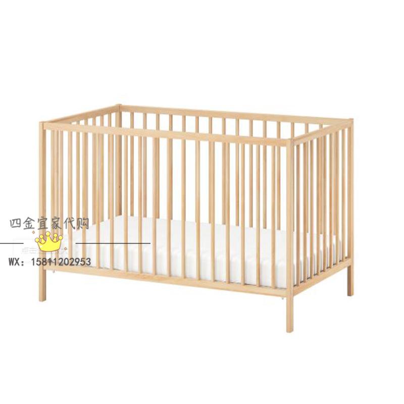 宜家代购辛格莱实木婴儿床120*60儿童床桦木2挡高低 宝宝床无油漆