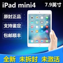 苹果 4G版平板电脑迷你mini 4全新未激活 iPad mini4代wifi Apple