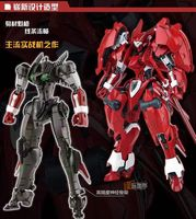 Spot Audi Double Drill Overrun Hunter Kaineng 1/100 Red Night Dasaco Assembled Model