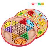 幼得乐跳棋飞行棋二合一儿童玩具游戏棋木制跳跳棋多功能棋图片
