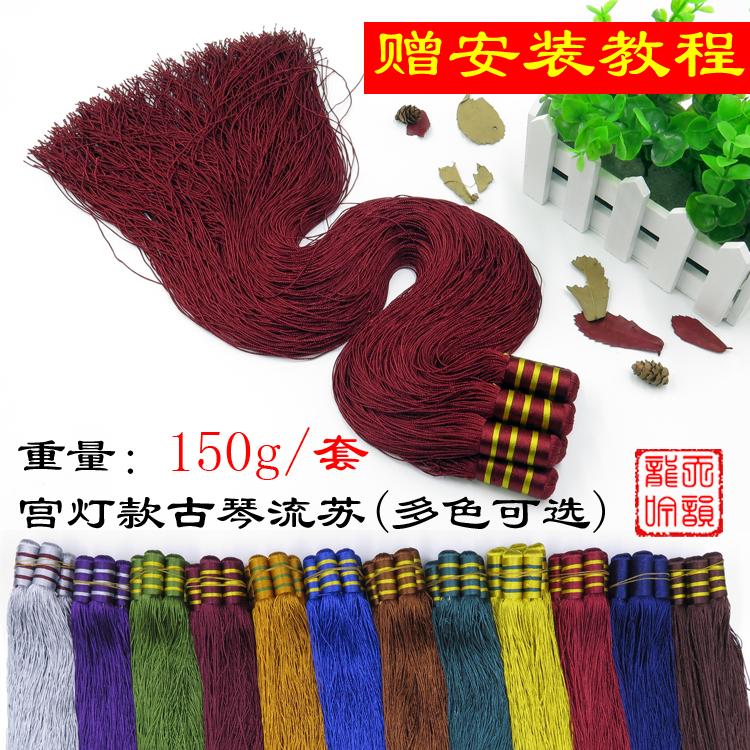 Китайский струнный инструмент Гуцинь Артикул 21985711820